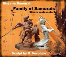 Family of Samurais