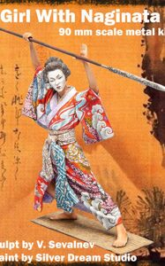 Girl With Naginata