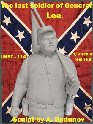 The last soldier of General Lee