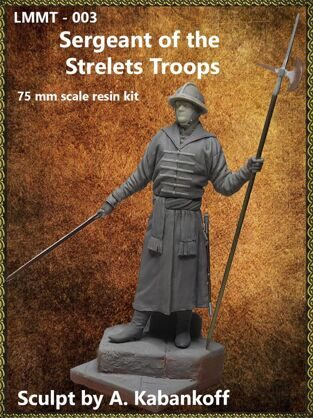 Sergeant of the Strelets Troops