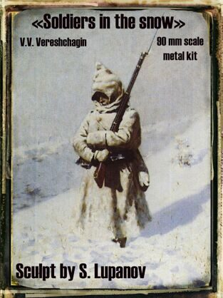 Soldiers in the snow